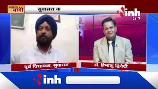 MP By Election || Charcha Chief Editor Dr Himanshu Dwivedi के साथ - अदालत में बागी