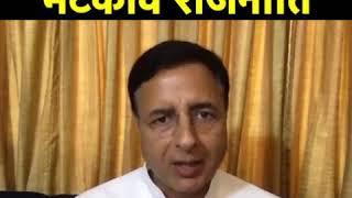 Helpless People, Heartless Govt.: Randeep Singh Surjewala addresses media on 6 years of Modi Govt