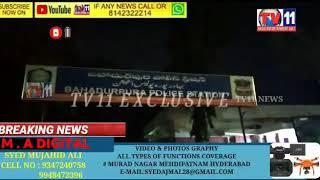 MURDER EK NAUJAWAN KA KHATAL BAHADURPURA POLICE STATION KE HOODOOT MEIN MIRALAM TANK TALAB KE PASS M