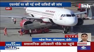 COVID19 News    Corona Virus Outbreak Vande Bharat Mission के तहत London से लौटे 93 यात्री
