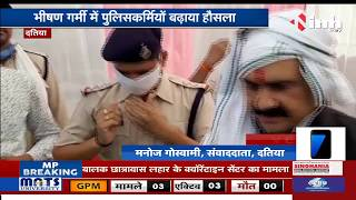 Madhya Pradesh || Home Minister Dr. Narottam Mishra पहुंचे पुलिस जवानों के बीच, बढ़ाया हौसला