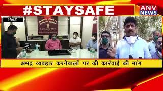 BHIWANDI : महिला पुलिस से बदसलूकी का मामला ! ANV NEWS MAHARASHTRA !