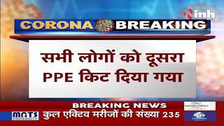 Madhya Pradesh News || Bhopal में PPE Kit पहने से मेडिकल स्टाफ के 10 से ज्यादा कर्मचारी बेहोश