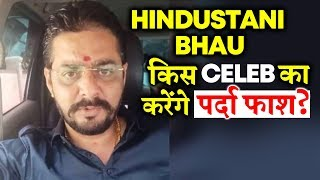 Hindustani Bhau Says, He Will Soon EXPOSE A Famous Celebrity; Any Guesses?