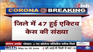 Chhattisgarh News    Corona Virus Outbreak Bilaspur में मिला 1 और Corona Positive मरीज