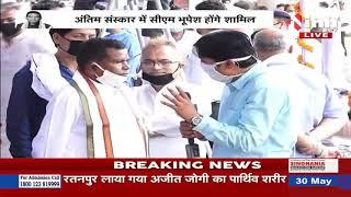 Chhattisgarh News    Excise Minister Kawasi Lakhma ने INH 24 X 7 से की खास बातचीत
