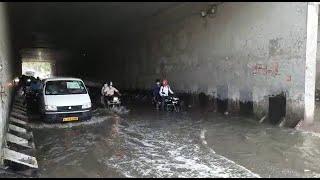 बारिश के बाद प्रहलादपुर अंडरपास में भरा पानी, लोगों को हो रही परेशानी