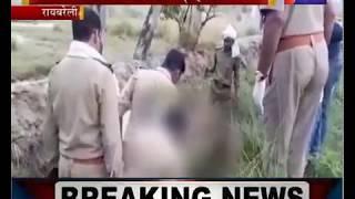 Raebareli UP | गाला रेत कर युवक की हत्या, जांच में जुटी पुलिस