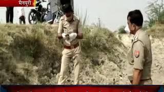 Menpuri News | नर कंकाल मिलने से इलाके में फैली सनसनी
