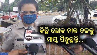 DCP Traffic IPS Sagarika Nath flagged off the SACHETANATA RATH in Bhubaneswar