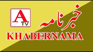 A Tv KHABERNAMA 01 Jun 2020
