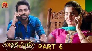 Chinni Krishnudu (Sema) Full Movie Part 6 | Latest Telugu Movies | G.V. Prakash | Arthana Binu