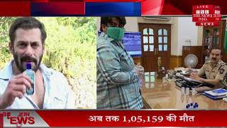 #Salman Khan फ्री में बटवा रहे हैं #Senitizer कम से कम Hand तो साफ कर लो