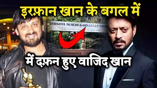 Wajid Khan Laid To Rest Next to Irrfan Khan's Grave At Versova Cemetery