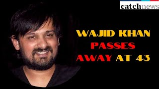 Wajid Khan Of Sajid-Wajid Fame Passes Away At 43 | Latest News In English | Catch News