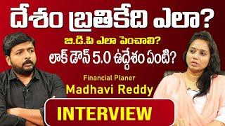 Financial Planer Madhavi Reddy Interview | Real Talk With Raghavendra | Top Telugu TV