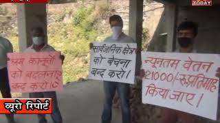 1 june 5 सीटू ने धूमधाम से मनाया स्थापना दिवस, मजदूरों के शोषण का सरकार पर लगाया आरोप