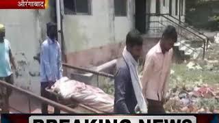 Aurangabad | पेड़ से झूलता हुआ मिला युवक का शव, मुकदमा दर्ज कर मामले की जाँच मे जुटी पुलिस | JAN TV