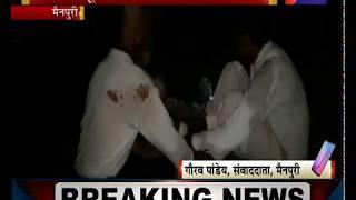 Menpuri | पानी में डूबने से चार बच्चों की मौत, ग्रामीणों की सहायता से पुलिस ने निकले शव