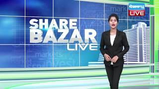 Unlock 1 से झूम उठा Share bazar | तेज़ी के साथ शेयर बाजार की हुई शुरुआत | #DBLIVE