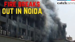 Massive Fire Breaks Out At Mattress Factory In Noida Sec-64 | Catch News