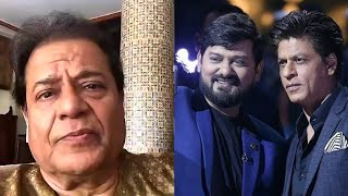 Anup Jalota Tribute To Music Composer Wajid Khan