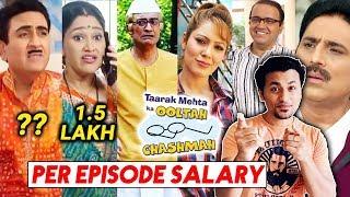Taarak Mehta Ka Ooltah Chashmah Star Cast Salary  | Jethalal Dilip Joshi, Dayaben Disha Vakani...