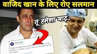 Salman Khan FINALLY Breaks His Silence On Wajid Khan; Here's What He Said