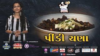LIVE | Abtak Delicious Rasthal | Pindy Chana | Episode-31 | Abtak Special