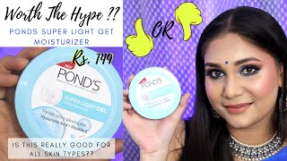 Ponds Super Light Gel Oil Free Moisturiser with Hyaluronic Acid | Honest Review | Nidhi Katiyar