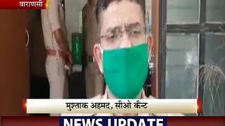 Varanasi | कैंट थाना क्षेत्र में सेक्स रैकेट पकड़ा, पुलिस ने मौके से कई लोगों को किया गिरफ्तार |