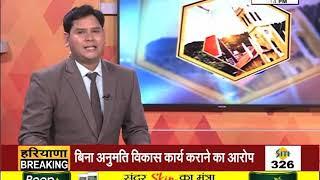 PALAMPUR :  क्या है व्यवस्था,कैसे हैं हालात ? देखें ग्राउंड जीरो से JANTA TV की ये रिपोर्ट