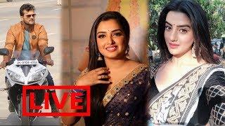 भोजपुरी फिल्मो को लेकर Aamarpali Dubey और Akshra Singh को क्या बोले Khesari Lal Yadav