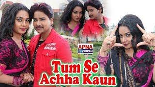 On Location | Tum Se Achha Kaun Hai | Pratik Mishra, Riru Singh - Apna Samachar