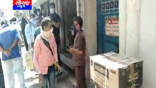 પાન મસાલાની એજન્સીઓમાં GST ના દરોડા