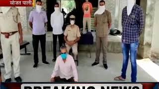 Sojat | बगड़ी नगर थाना पुलिस की बड़ी कामयाबी, साढ़े 4 किलो डोडा- पोस्त जब्त, एक तस्कर पकड़ा | JAN TV