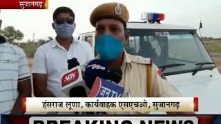Sujaangarh | 30 लाख की 10 क्विंटल डोडा पोस्त पकड़ा,अवैध डोडा पोस्त के खिलाफ पुलिस की बड़ी कार्रवाई