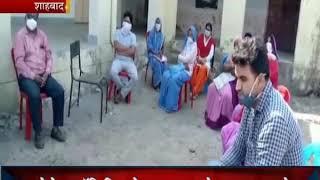 Shahabad | आंगनबाड़ी कार्यकर्ता सहित अन्य कर्मचारियों की बैठक, Corona महामारी को लेकर चर्चा  | JANTV