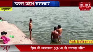 गंगा दशहरा पर श्रद्धालुओं को नहीं मिली स्नान की अनुमति, साध्वी उमा भारती ने गंगा दशहरे पर की पूजन