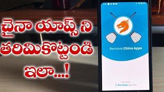 చైనా యాప్స్ ని తరిమికొట్టండి | One App to Remove All China Apps | Telugu News | Top Telugu TV