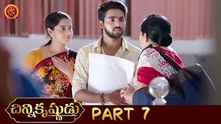 Chinni Krishnudu (Sema) Full Movie Part 7 | Latest Telugu Movies | G.V. Prakash | Arthana Binu