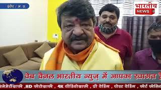 उपचुनाव में सभी सीटे भारतीय जनता पार्टी जीतेगी कमलनाथ ने किसानों को धोखा दिया है- कैलाश विजवर्गीय