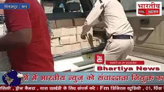 पिथमपुर पुलिस को बड़ी सफलता, अवैध शराब तस्कर गजानंद पथरिया को पुलिस ने किया गिरफ्तार। #bn #mp