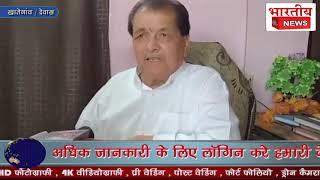 पीएम नरेंद्र मोदी के आत्मनिर्भर बनने के आह्वान पर कांग्रेस के पूर्व विधायक कैलाश कुंडल का पलटवार।