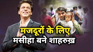Shahrukh Khan DONATES Huge Amount To Migrant Worker Families