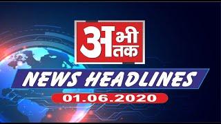 NEWS ABHITAK  HEADLINES 01.06.2020