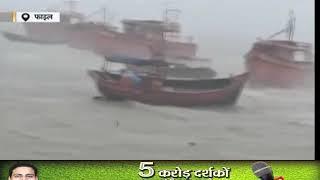 मौसम विभाग की चेतावनी, 3 जून को गुजरात-महाराष्ट्र में दस्तक दे सकता है तूफान