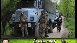 नौशेरा में घुसपैठ कर रहे तीन पाकिस्तानी आतंकी ढेर
