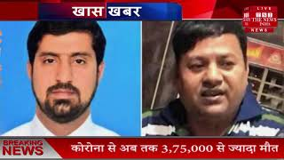 Pakistani अधिकारियों का कबूलनामा, ISI के लिए करते थे जासूसी