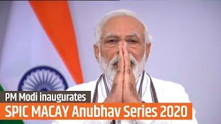 PM Modi inaugurates SPIC MACAY Anubhav Series 2020 | PMO